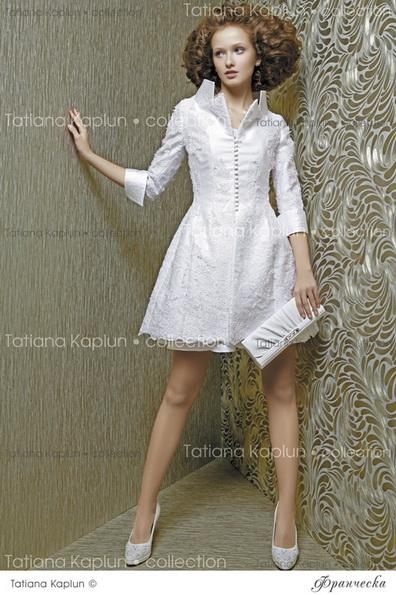 Короткий пишне весільне плаття з рукавами 2016 - Tatiana Kaplun
