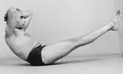 Поза йоги для початківців