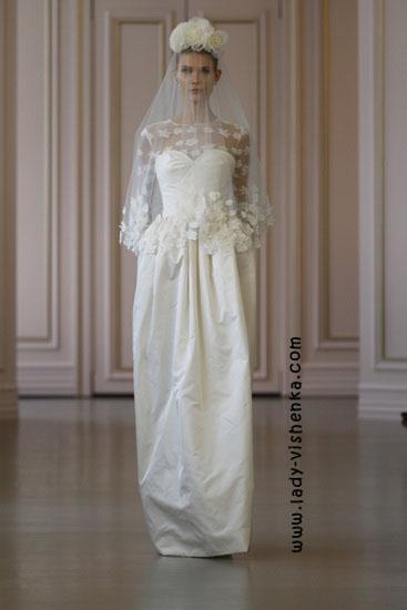 Весільні сукні з рукавами Oscar De La Renta