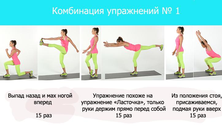 Вправи для тонусу м'язів