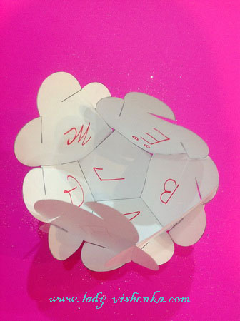 Іграшка з паперу - куля