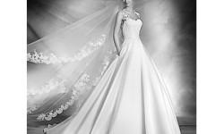 Весільну сукню з атласною спідницею - стаття